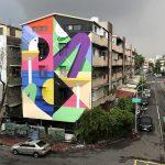 Murone in Kaohsiung, Taiwan