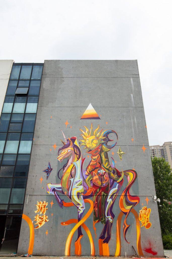Sheep Chen creates a beautiful mural in Wuhan, China