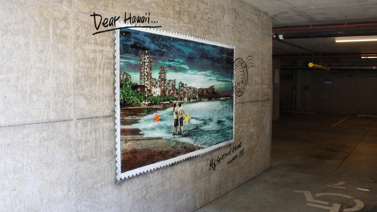 RoamCouch in Honolulu, Hawaii Artes & contextos 3
