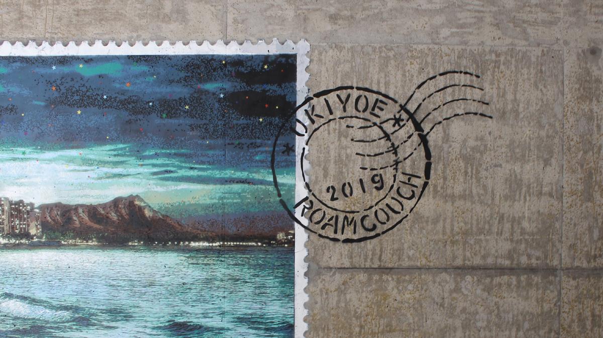 RoamCouch in Honolulu, Hawaii Artes & contextos 4