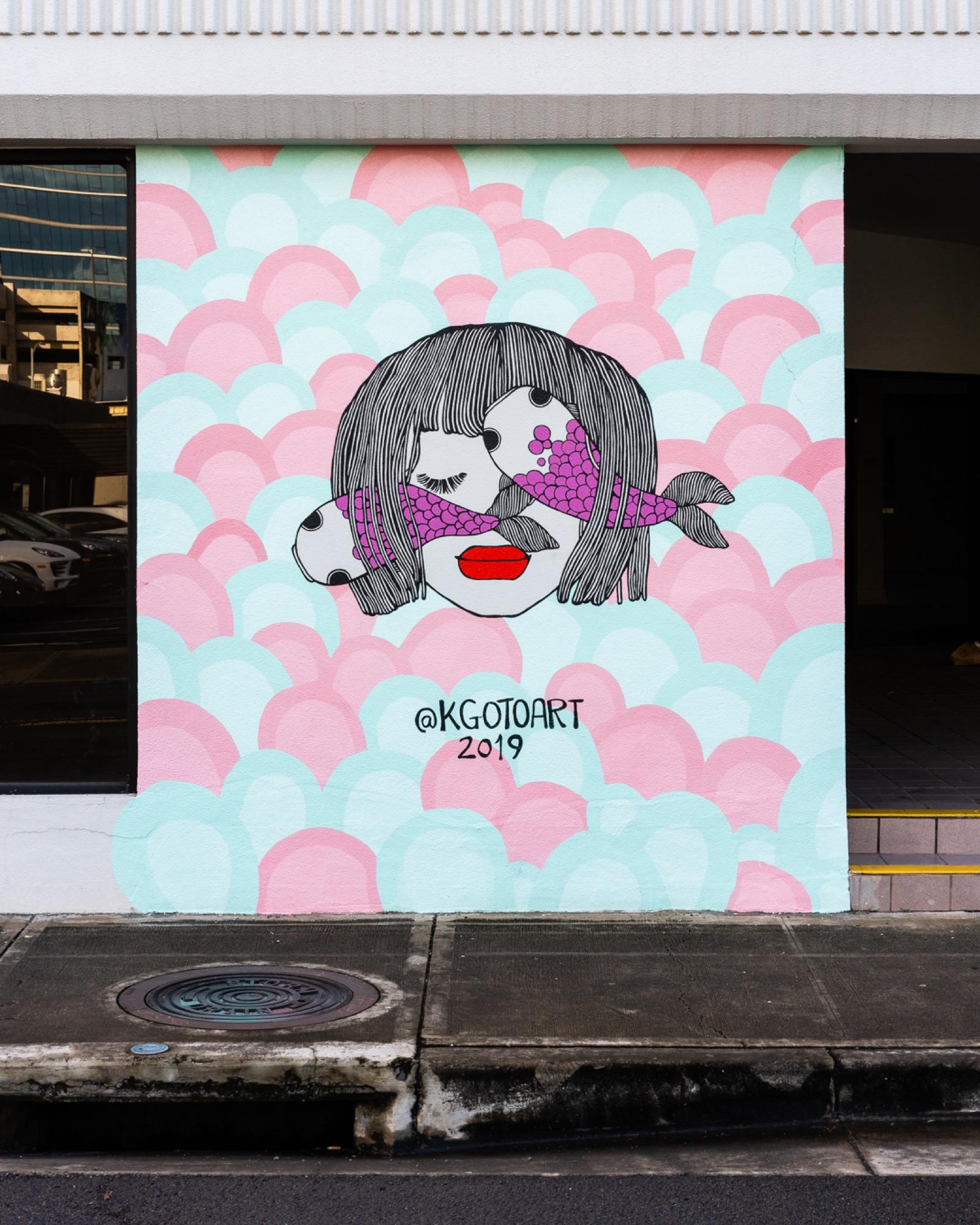 Recap: POW! WOW! Hawaii 2019 Artes & contextos pwh2019 KrisGoto bshigeta