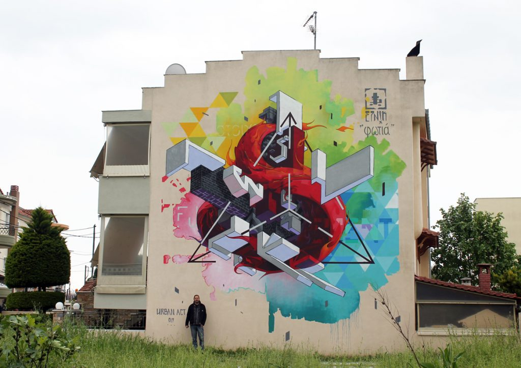 """Fire Element"" by Etnik in Greece"