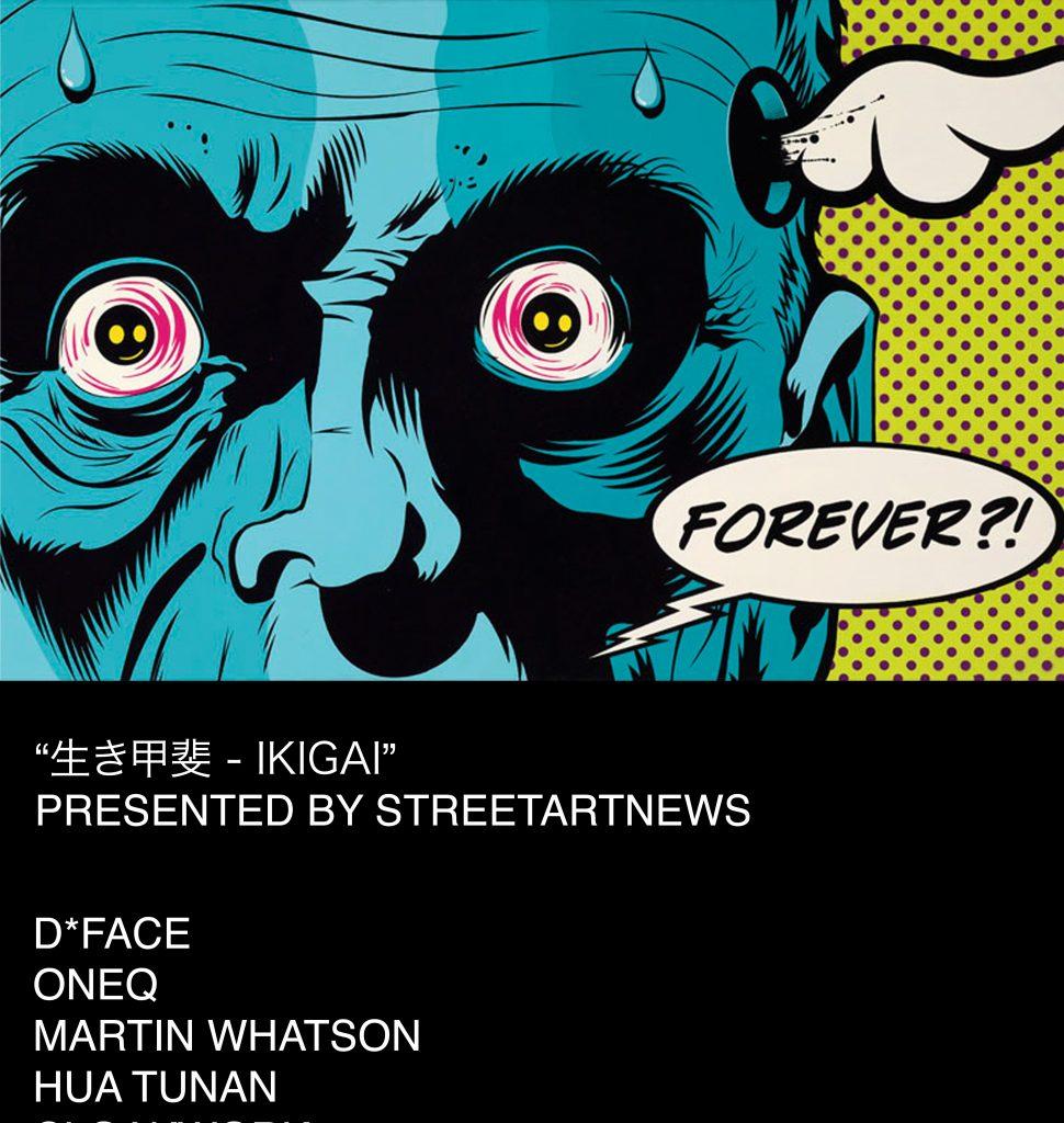 """""""⽣生き甲斐 – IKIGAI"""" StreetArtNews Summer Exhibition in Tokyo – June 21st"""