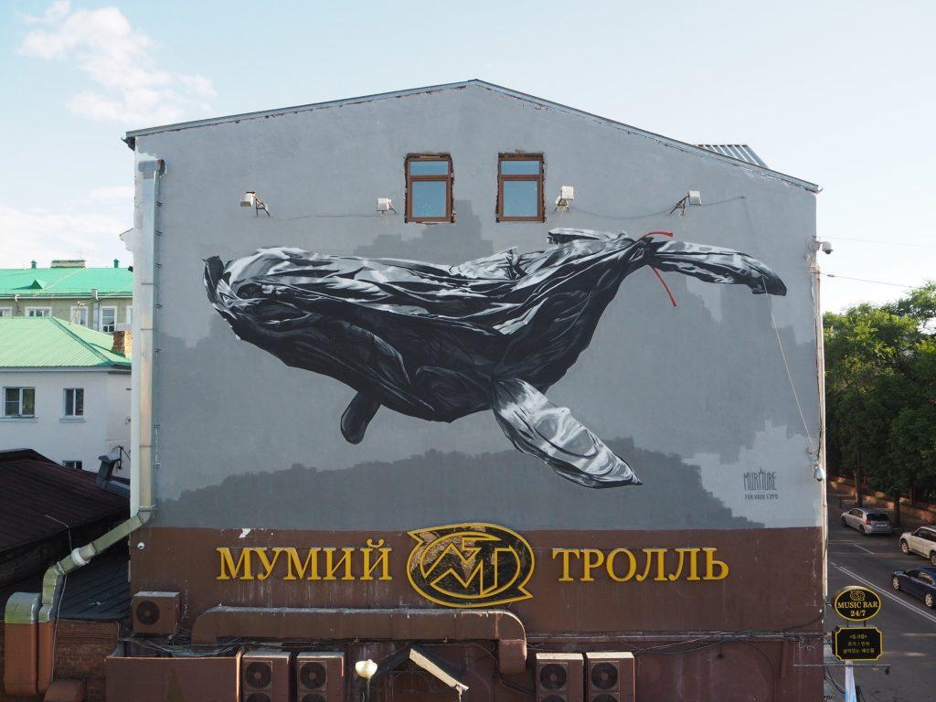 """""""Garbage Whale"""" by Murmure Street in Vladivostok, Russia"""