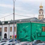 Danila Shmelev In The Centre Of Yekaterinburg, Russia