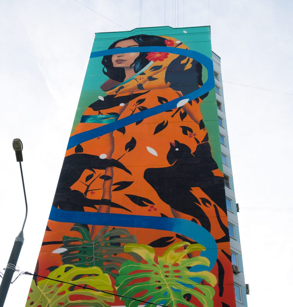 """Innocence"" by Sabek in Odintsovo for Urban Morphogenesis"