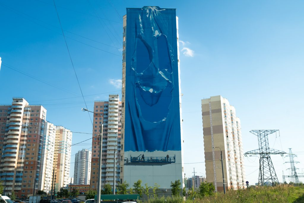 Danila Shmelev for Urban Morphogenesis in Odintsovo, Russia