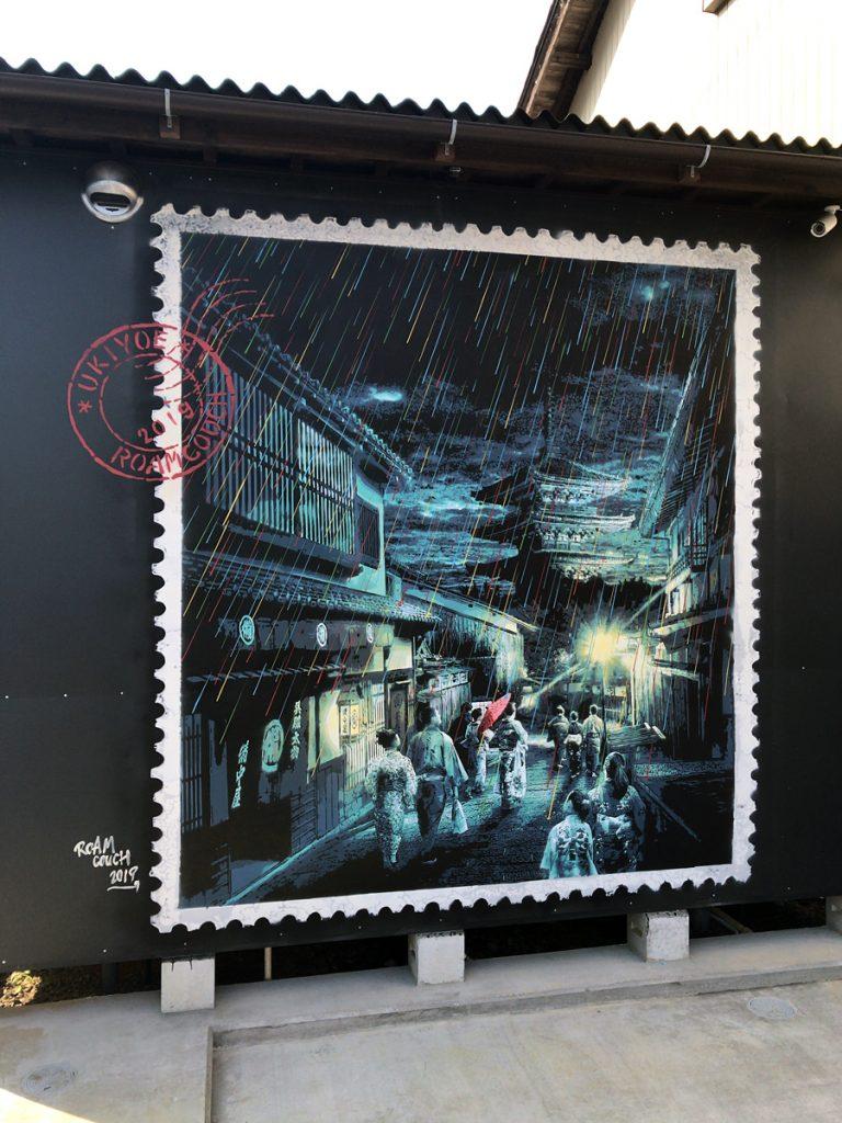 """Rain Caller"" by RoamCouch in Gifu, Japan"