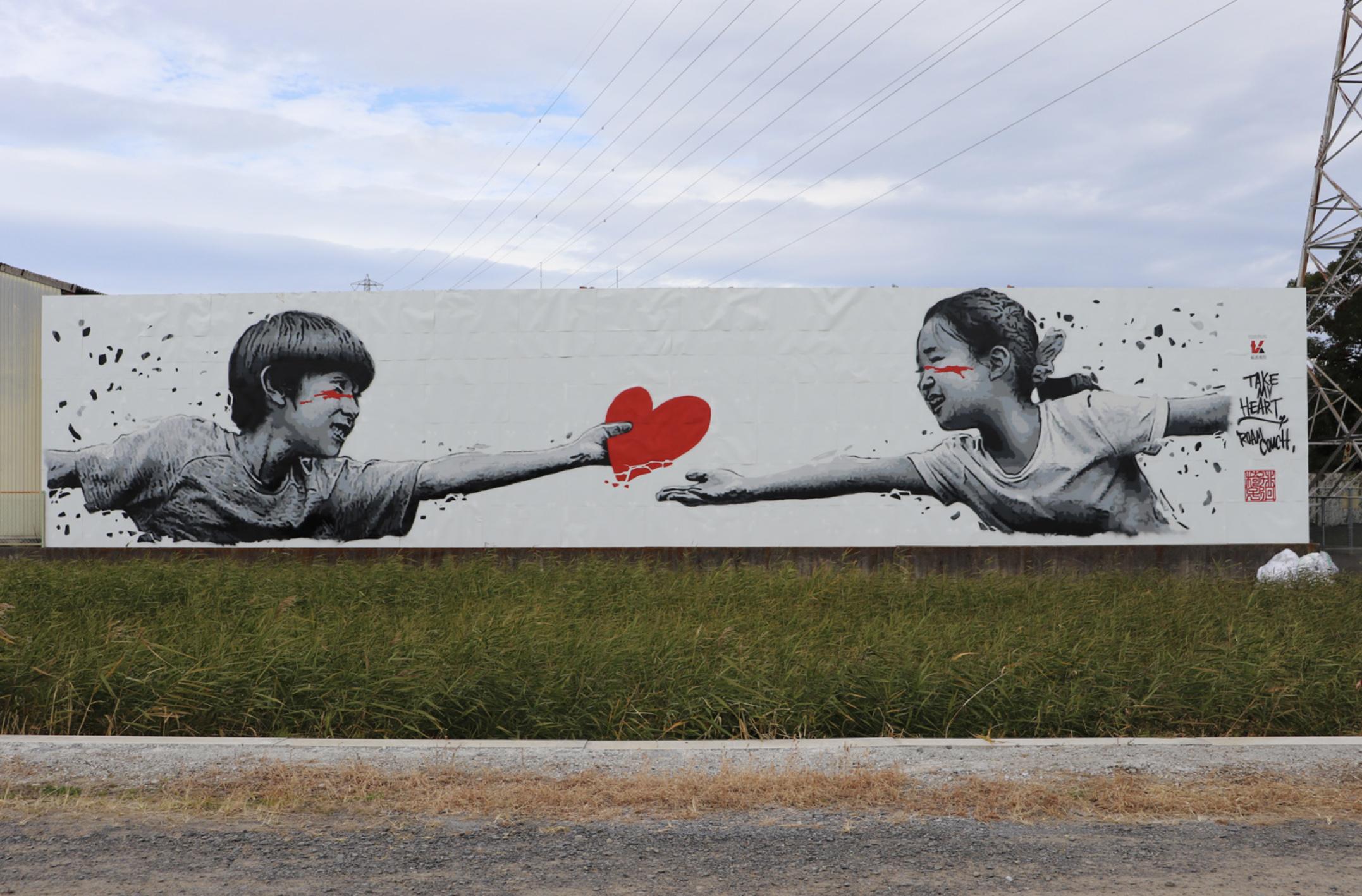 Top 15 dos Murais sobre Crianças Artes & contextos Roamcouch1