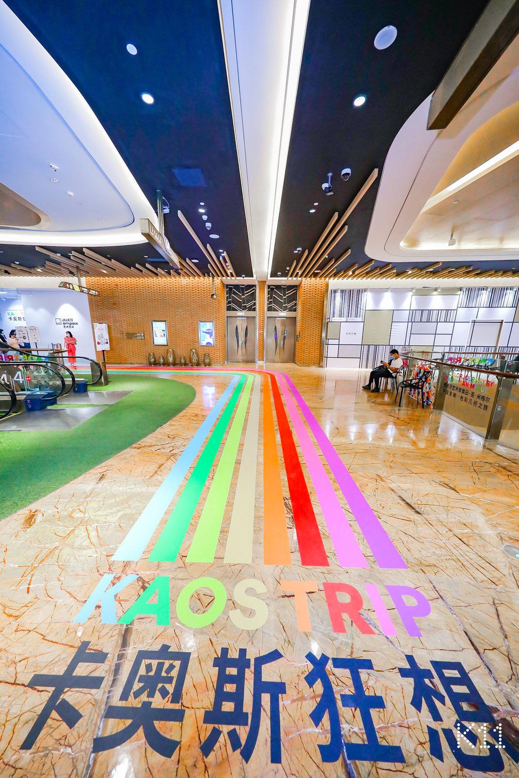 KAOS TRIP: Uma viagem de cores, de Okuda San Miguel, em Guangzhou, na China.