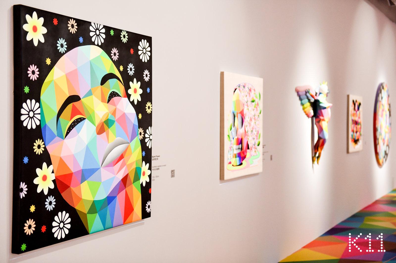 KAOS TRIP: Uma viagem de cores Artes & contextos %E5%BE%AE%E4%BF%A1%E5%9B%BE%E7%89%87 20200713164345