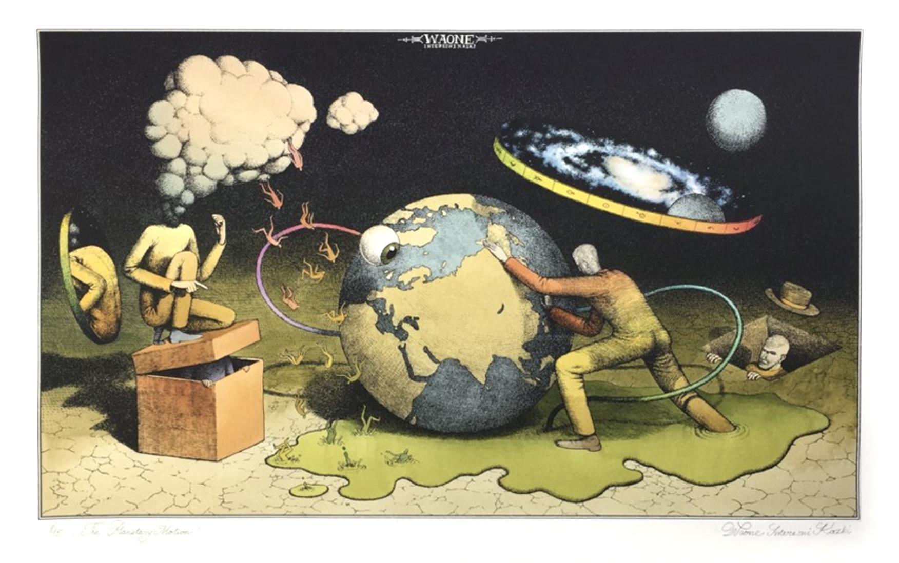'The Planetary Motion' Waone Interesni Kazki