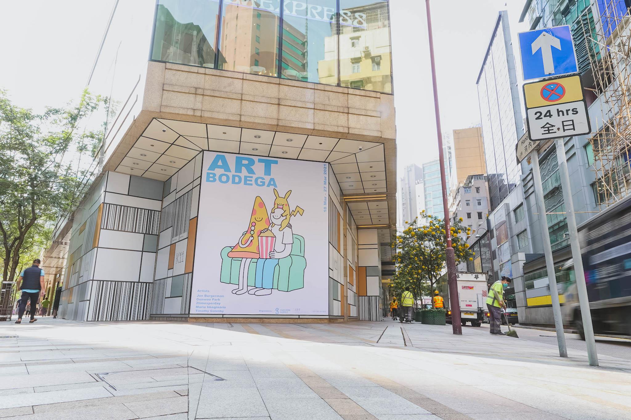 """Exposição coletiva """"Art Bodega"""" no K11 Art Mall, Hong Kong Artes & contextos DSC03645"""