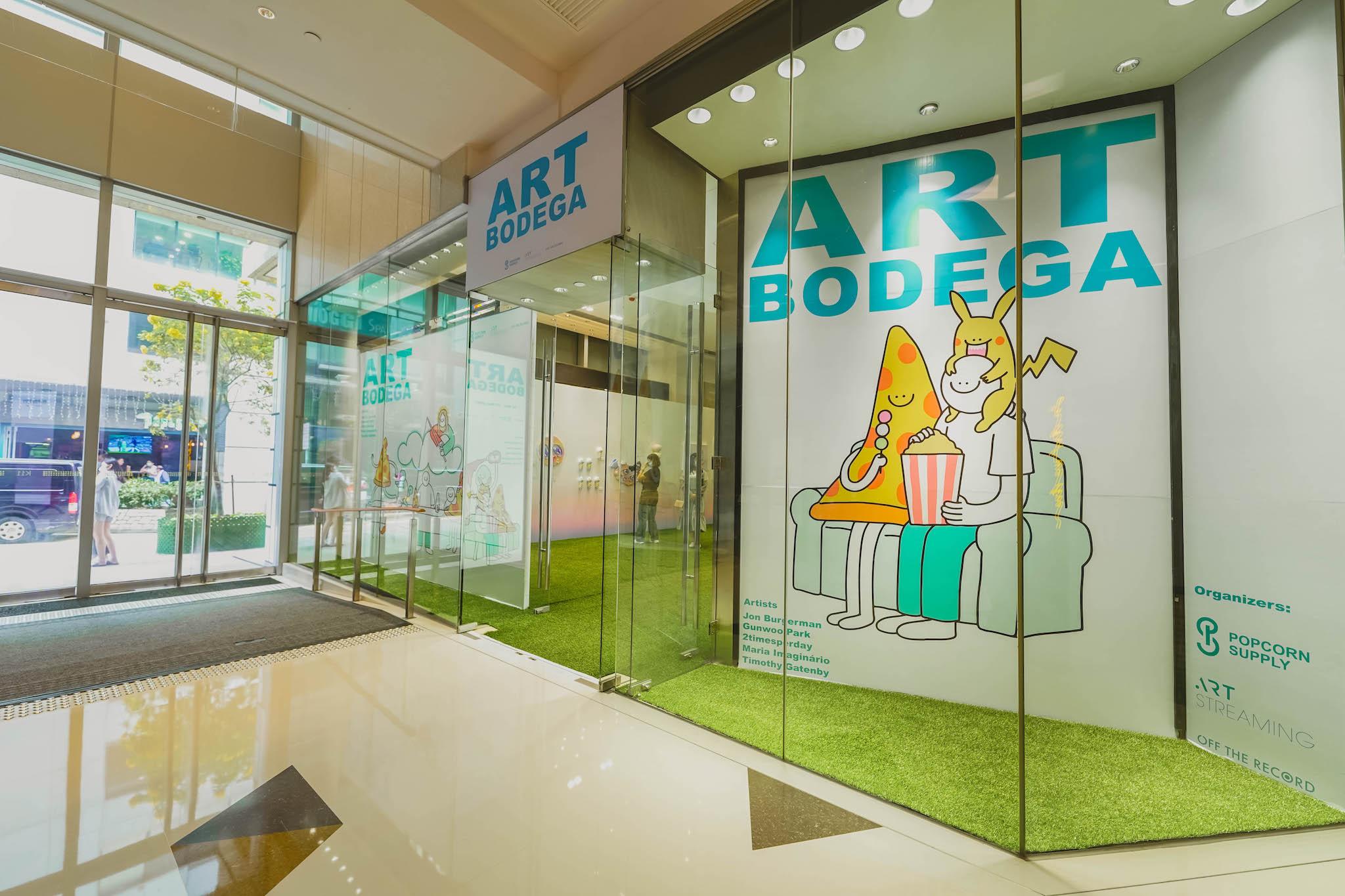 """Exposição coletiva """"Art Bodega"""" no K11 Art Mall, Hong Kong Artes & contextos DSC03693"""